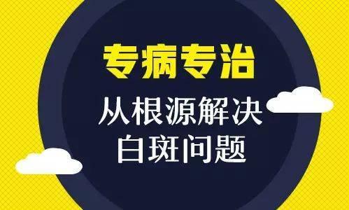 昆明哪里看白斑医院好?怎样减轻<a href=http://www.kmpifu.cn/article/305.html target=_blank class=infotextkey>白癜风的危害</a>