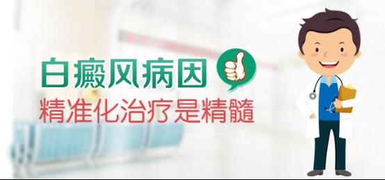 <a href=http://www.kmpifu.cn/yygk/yyxw/ target=_blank class=infotextkey>昆明治疗白癜风医院</a>哪个好