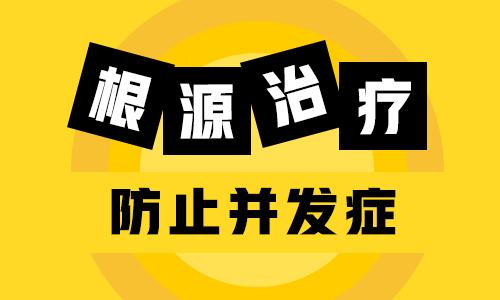 <a href=http://www.kmpifu.cn/ target=_blank class=infotextkey><a href=https://www.kmpifu.cn/ target=_blank class=infotextkey>昆明白癜风医院</a></a>哪家强