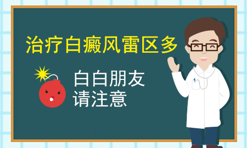 <a href=http://www.kmpifu.cn/ target=_blank class=infotextkey><a href=https://www.kmpifu.cn/ target=_blank class=infotextkey>昆明白癜风医院</a></a>介绍提高治疗效果的方法