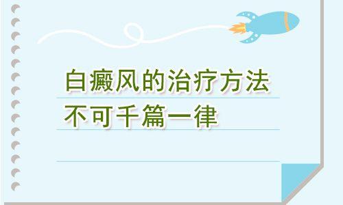 云南治疗白癜风较好医院:哪些会影响白癜风治疗