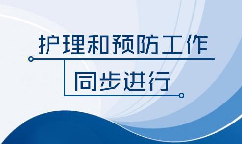 云南<a href=http://www.kmpifu.cn/ target=_blank class=infotextkey><a href=https://www.kmpifu.cn/ target=_blank class=infotextkey>昆明白癜风医院</a></a>:白癜风如何正确护理