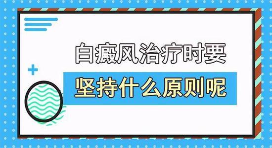 <a href=http://www.kmpifu.cn/ target=_blank class=infotextkey><a href=https://www.kmpifu.cn/ target=_blank class=infotextkey>昆明白癜风医院</a></a>哪家好?如何正确治疗白癜风