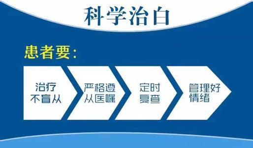 <a href=https://www.kmpifu.cn/ target=_blank class=infotextkey>云南白斑医院</a>指定护国路:白癜风如何治疗好得快