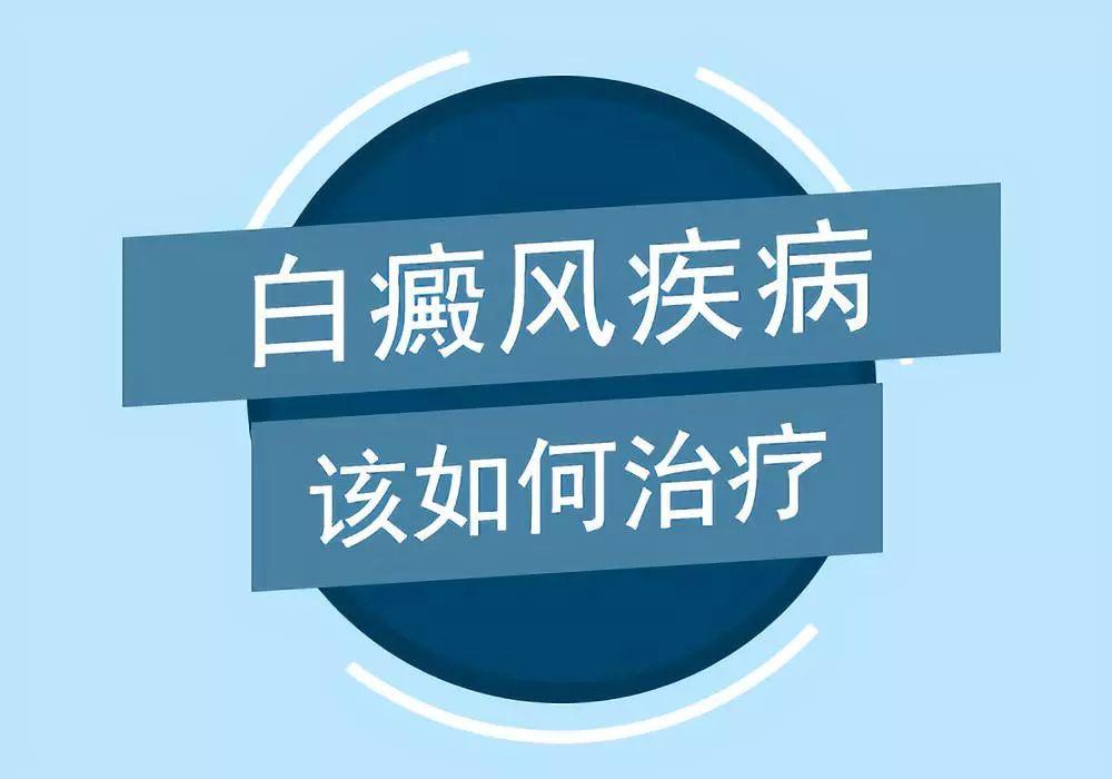 昆明医院白陈太平礼