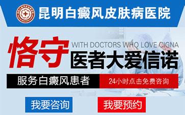 老年白癜风患者养生保健的五大禁忌