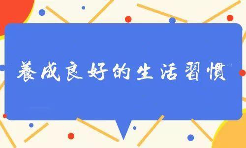 <a href=http://www.kmpifu.cn/ target=_blank class=infotextkey><a href=https://www.kmpifu.cn/ target=_blank class=infotextkey>昆明白癜风医院</a></a>哪最好