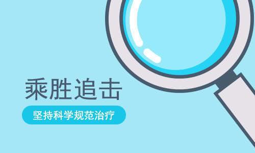 <a href=http://www.kmpifu.cn/ target=_blank class=infotextkey><a href=https://www.kmpifu.cn/ target=_blank class=infotextkey>昆明白癜风医院</a></a>在哪里