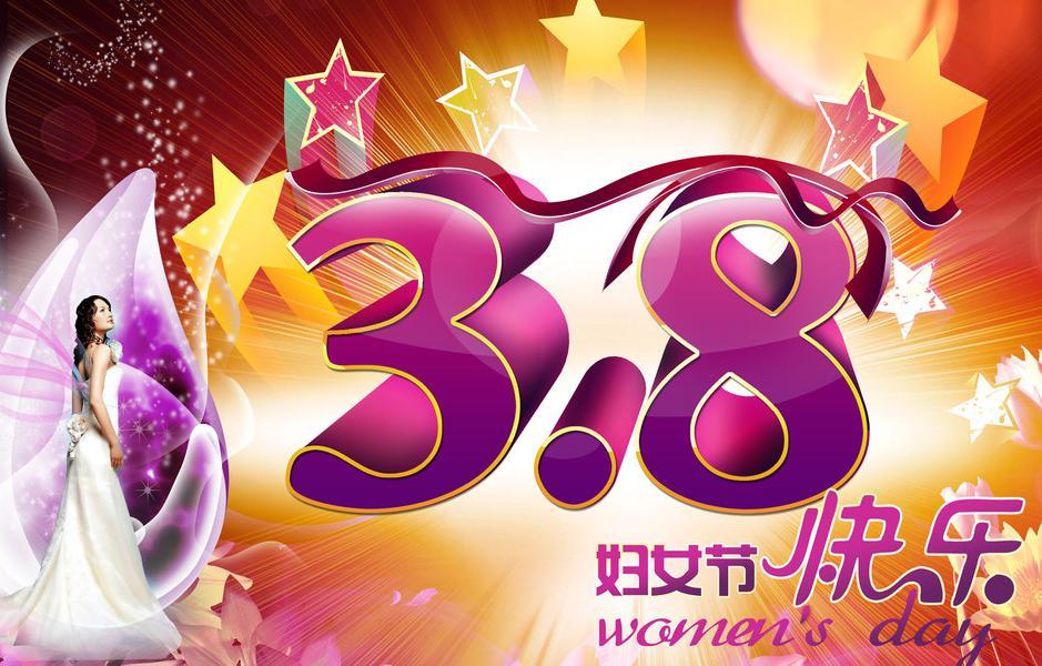 呼吁重视三八妇女节 女性白癜风治疗迫在眉睫